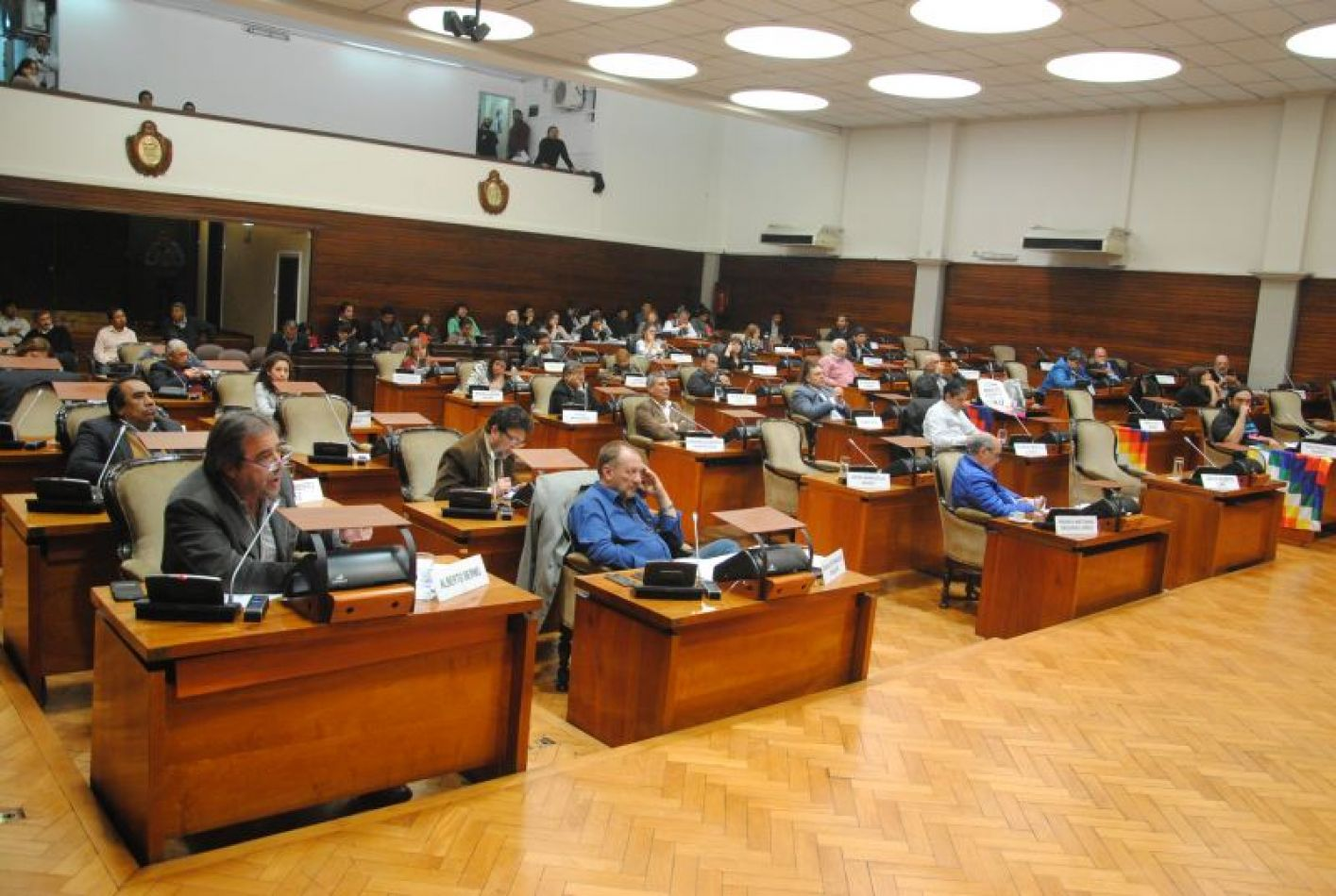 Cómo quedará conformada la Legislatura provincial